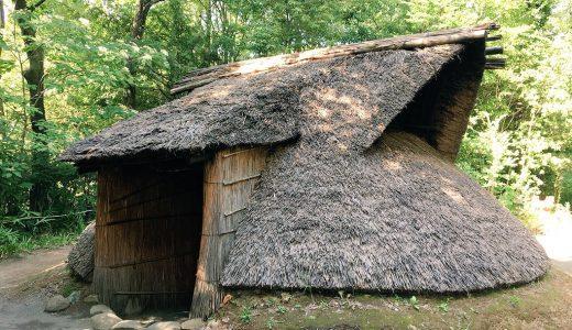 縄文時代を五感で体感する、東京都埋蔵文化財センター