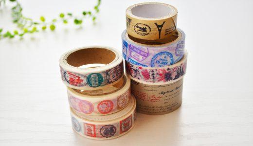 使い終わったテープの芯が森になるまで。