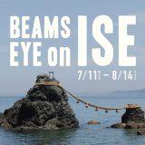 BEAMS EYE on ISE