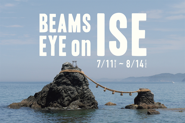 BEAMS EYE on ISE