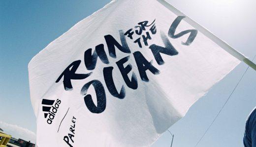 走って知る海洋汚染、アディダスのRun For The Ocean
