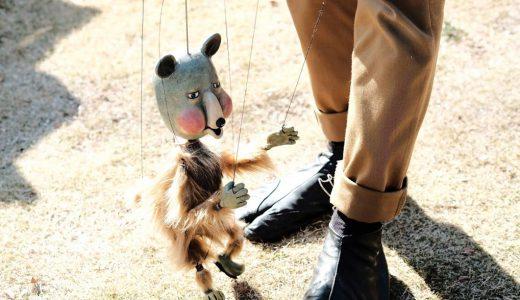 インタビュー#002 人形使いナカタ氏と「Don't think, トートン」