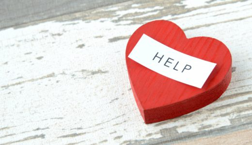 クリック募金で、事件・事故の被害者やその家族又は遺族を応援しよう