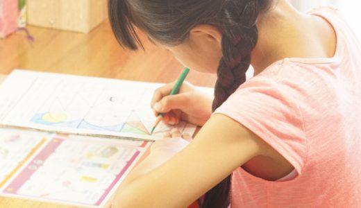 アンケートに答えて、勉強する機会を奪われた子どもたちを支援しよう!