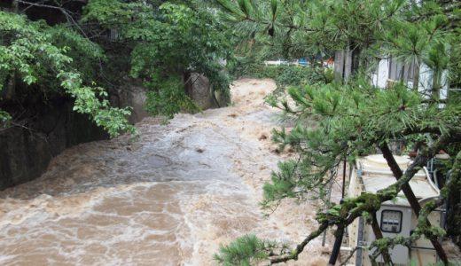 「ふるさと納税」で九州大雨被災地を支援しよう