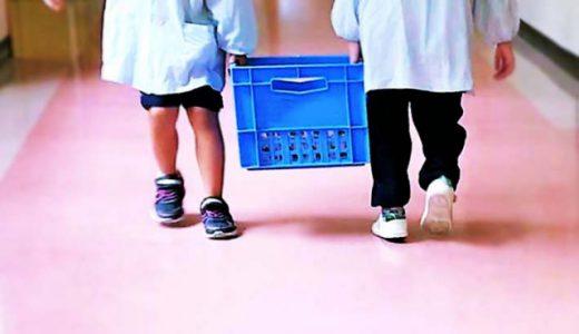 KURADASHIの「学校給食キャンペーン」で給食に使われなかった食品を救おう。