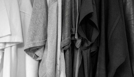 """""""地球環境を守るために服を売る""""スペイン生まれのブランド「ECOALF」"""