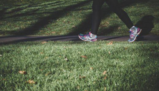 【Walk in Her Shoes】シンプルで健康的な歩く国際協力。